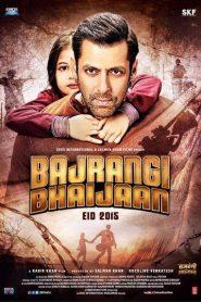 Bajrangi Bhaijaan 2015
