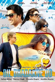 Dil Dhadakne Do 2015