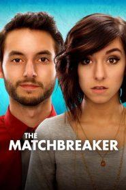 The Matchbreaker 2016