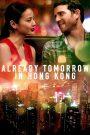 Already Tomorrow in Hong Kong 2015