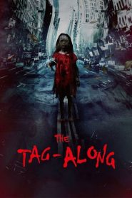 The Tag-Along 2015
