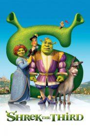 Shrek the Third 2007