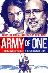 Army of One 2016