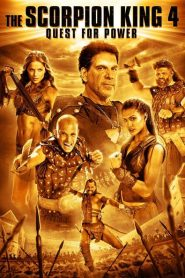 The Scorpion King: The Lost Throne 2015