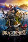 Dragon Nest: Warriors' Dawn 2014