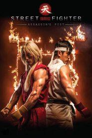 Street Fighter: Assassin's Fist 2014