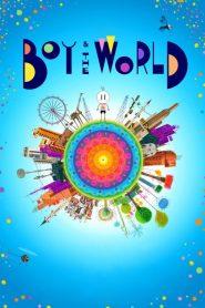 Boy & the World 2013