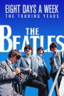 The Beatles: Eight Days a Week – The Touring Years 2016