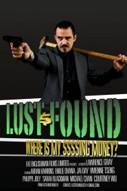 Lust and Found 2015