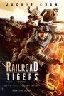 Railroad Tigers 2016