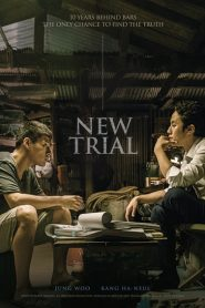 New Trial 2017