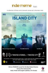 Island City 2015