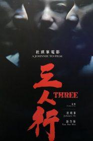 Three 2016