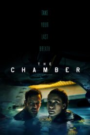The Chamber 2017