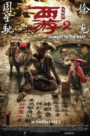 Journey to the West: The Demons Strike Back 2017