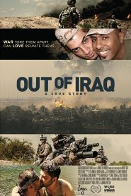 Out of Iraq 2016