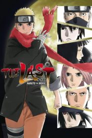 The Last: Naruto the Movie 2014