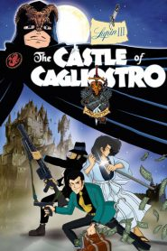Lupin the Third: The Castle of Cagliostro 1979