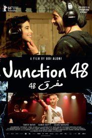 Junction 48 2016