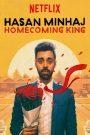 Hasan Minhaj: Homecoming King 2017