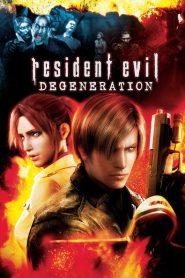Resident Evil: Degeneration 2008