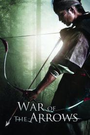 War of the Arrows Hindi Audio