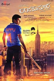 Raajakumara in Hindi Dubbed